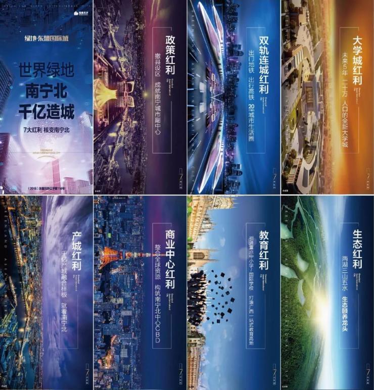 南宁首次,40年一遇!10.27吴晓波城市高峰论坛重磅启幕