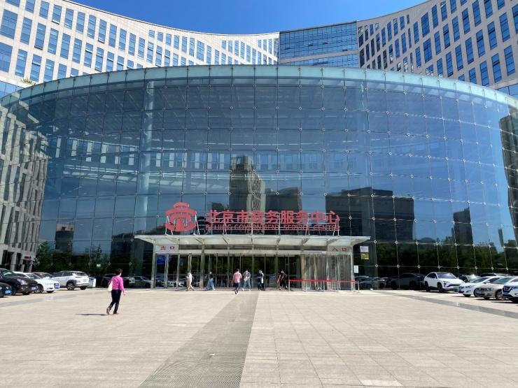 独家!北京千亿土拍确定延期,下周一正式开拍!