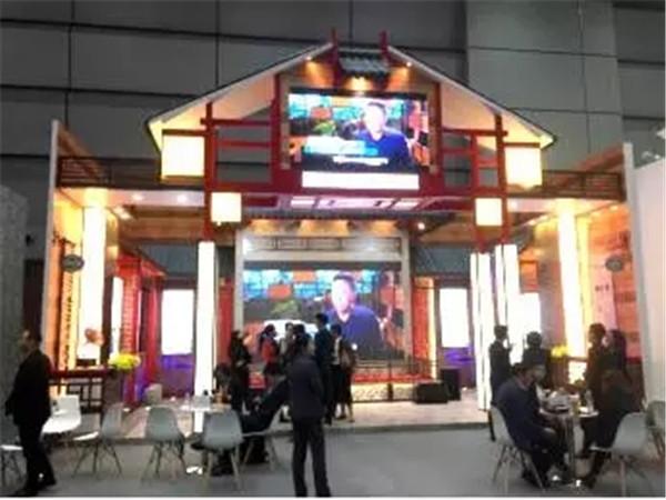 2017新商会落幕,中国商业地产未来看新城吾悦!