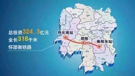 再过一年!衡阳又有一个火车站将建设完成!