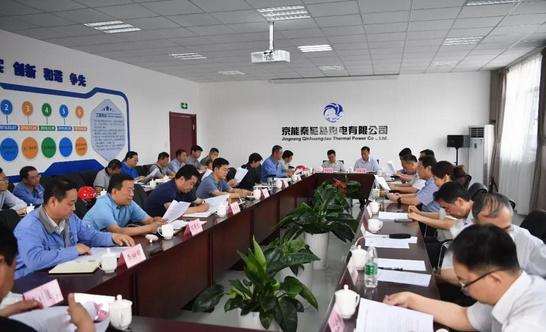 孙瑞彬在秦皇岛市调研包联重点企业和重大项目