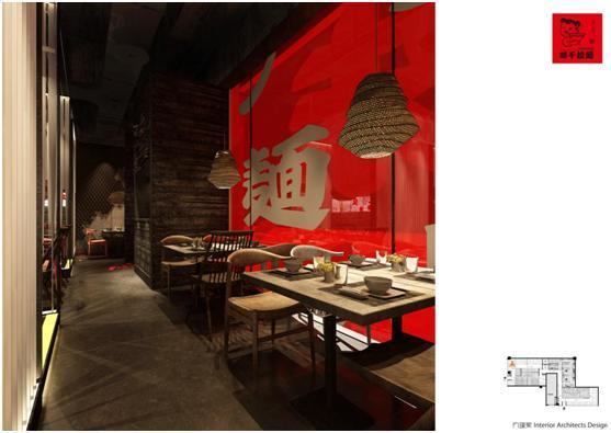 一万一碗的牛肉面,餐厅VI空间设计和口味哪个更