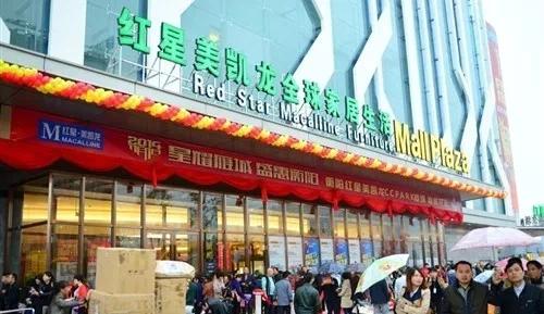 星美国学价值暨经济投资论坛,11月19日盛启!