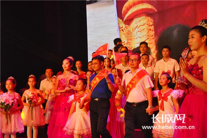 """7月""""河北好人榜""""发布仪式在秦皇岛卢龙县举行"""