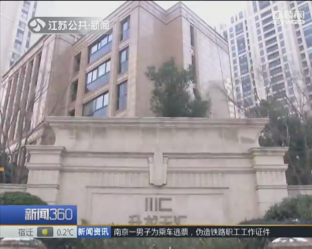 南京升龙天汇小区:要租车位吗?押金三万元!