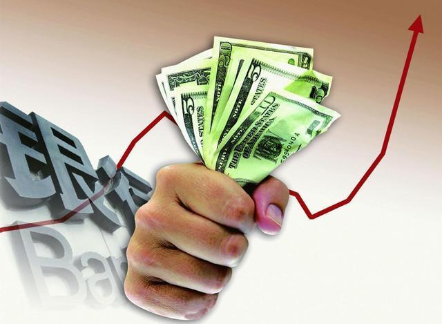 房贷额度充裕,但利率可能再上调,期待信贷为刚需松口是在犯傻!