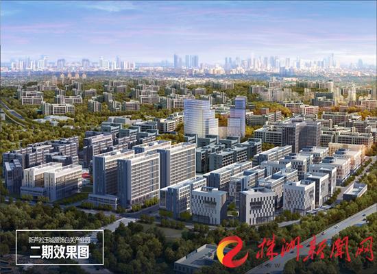 投资过亿的新芦淞玉城服饰白关产业园二期 今年可建成投用