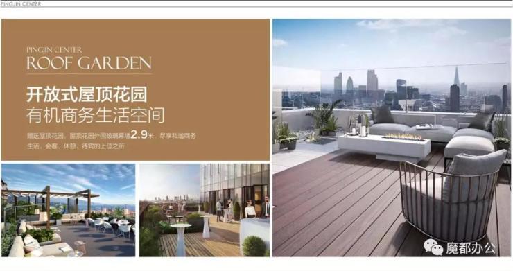 上海闵行【平金中心】项目价值分析-周边配套
