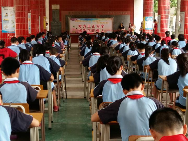 """广东这121所学校入围2017年""""书香校园"""",汕头占3所"""