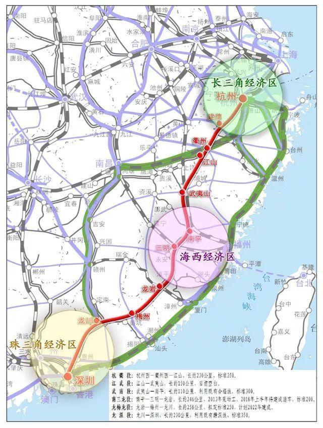 三省八市人大代表建议:深圳至杭州有必要再修一条高铁