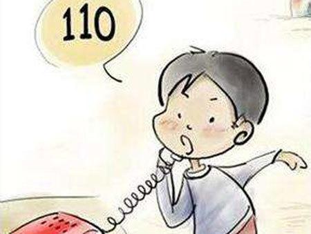 """盘点株洲市110指挥中心接警电话七宗""""最"""""""