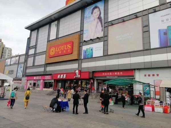 宝山北上海生活广场——宝山北上海生活广场——欢迎您