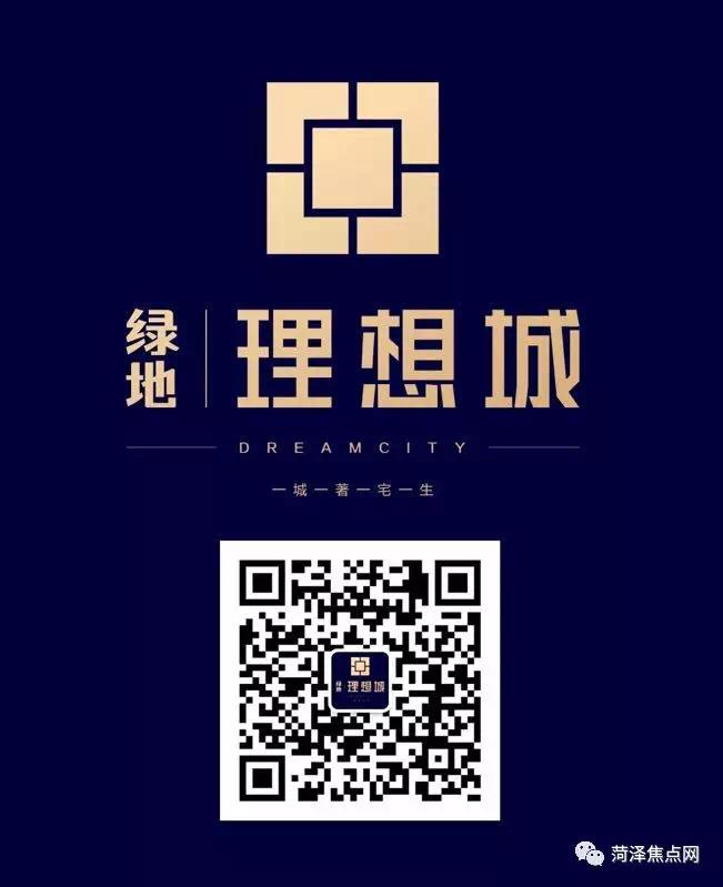 芳华初绽,绿地理想城现场接待处2月10日盛装开放