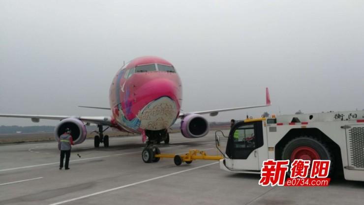 衡阳南岳机场春运累计完成旅客吞吐量7万余人次