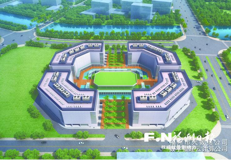 滨海新城国家健康医疗大数据中心IDC项目明年5月投产