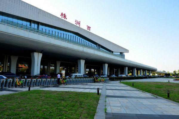 今起可买除夕火车票了 株洲火车站已预售春运火车票2.8万张