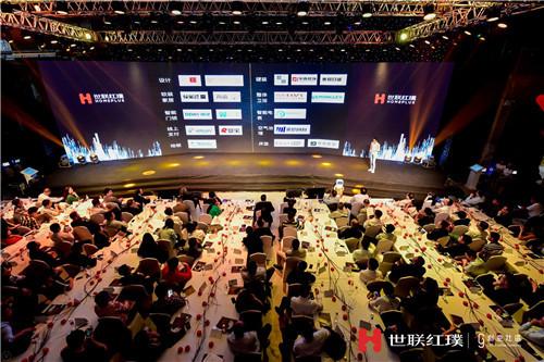 红动时代世联红璞&战略伙伴一起秀品牌顺利举办