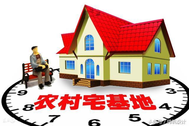 重大利好:城中村城郊村可以利用宅基地发展租赁市场了