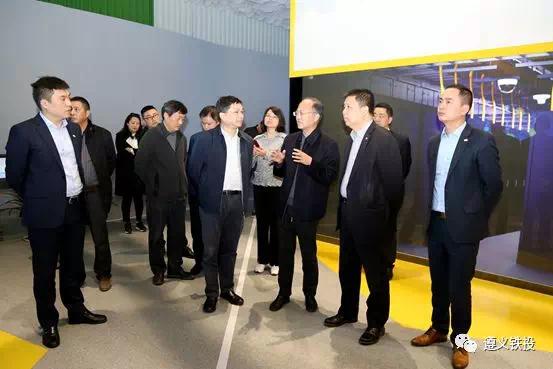 聚焦丨上海市政府合作交流办率绿地集团到遵义铁投考察