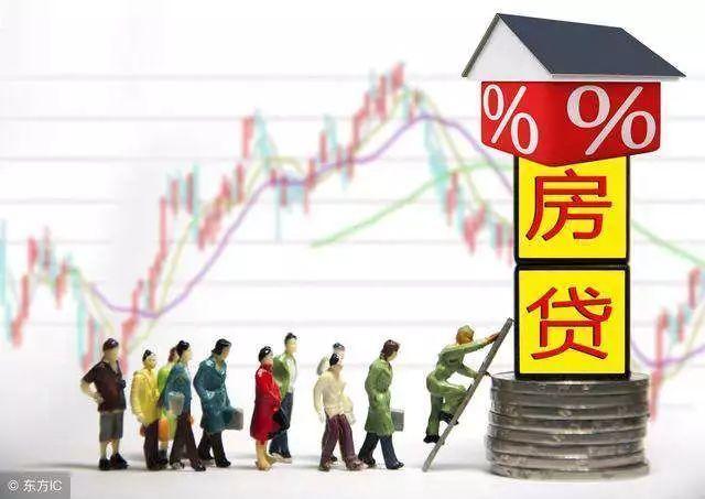 2月全国首套房贷平均利率升22.15% 未来仍有上浮空间
