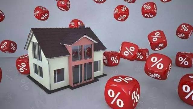 虽然房价上涨势头得到遏制,但是未来还是会涨的!
