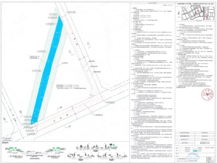 """""""70层高楼""""附近地块被骏景湾以约6亿元+8600平方米拿下"""