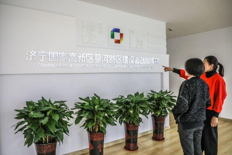 """济宁高新区拉开""""一区十园""""建设 经济发展添新活力"""