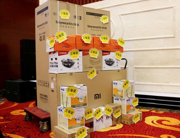 轩远·大理山海云著项目品牌发布会在河北隆重举行