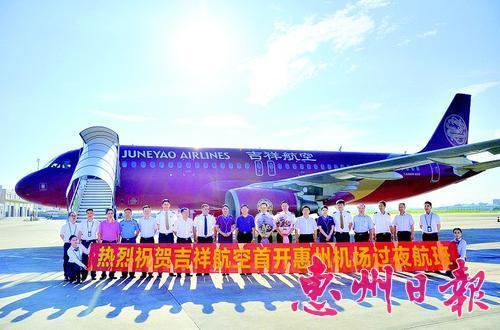 惠州机场迈向千万级干线机场
