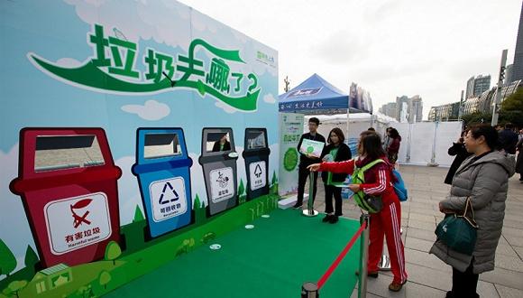 【解读】上海生活垃圾分类走出关键一步,拟立法明确责任主体