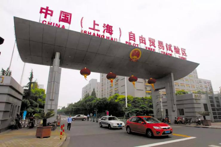 """上海自贸区5年成绩单:""""单一窗口""""对接世界 """"上海价格""""影响全球"""