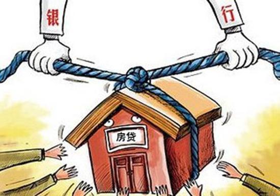 房贷利率上调对房价有什么影响!
