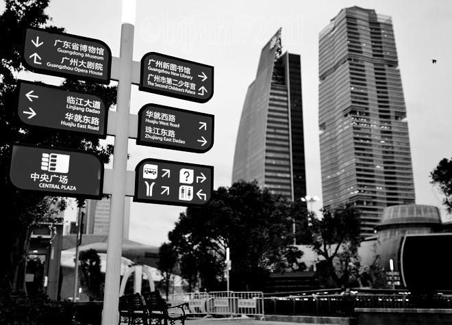 海航三度牵手北京万科 聚焦主业再售广州综合体与地产公司更名