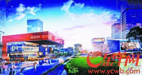 """""""广州设计之都""""核心区改造项目公开招标"""