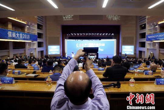 """山东""""以儒为根"""" 借海内外创新动力促高质量发展"""