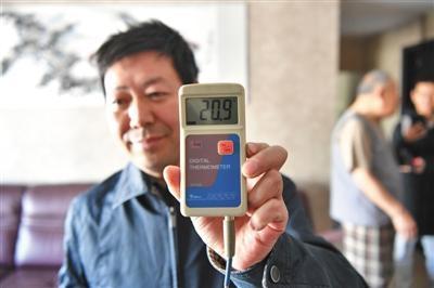 供暖首日居民家中室温多超20℃
