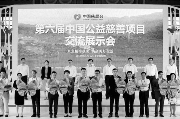 建智慧建筑科技产业基地 碧桂园首批15亿资金投向赣桂两地贫困县