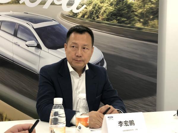 李宏鹏:领界的推出是福特大力发展中国市场的力证