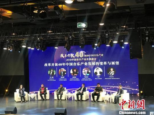 專家成都共論中國音樂產業融合創新發展新路徑
