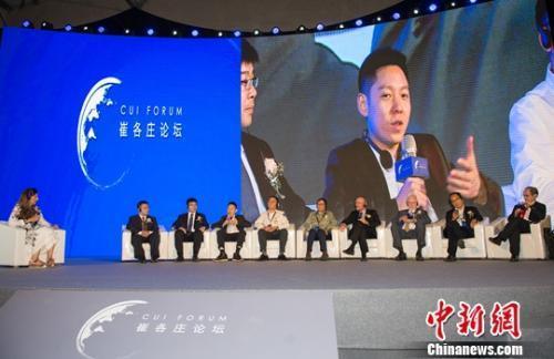 6位诺奖得主齐聚崔各庄 为中国科技进步点赞