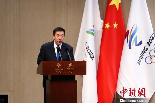 中国石油和中国石化成为北京冬奥会官方油气合作伙伴