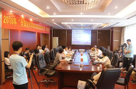 2018年全国新闻学教学科研高级研讨班在青岛大学成功举办