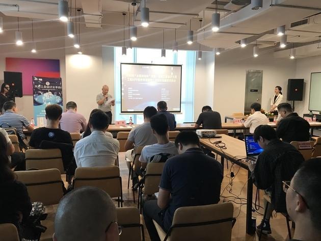 首设工业APP软件专项赛 四川促进工业设计发展