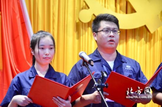 """""""中国力量·天工梦想""""诗歌朗诵比赛 传递正向价值观"""