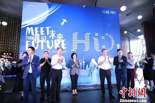 """上海东方艺术中心""""新装重启"""" 118台158场演出""""遇见未来"""""""