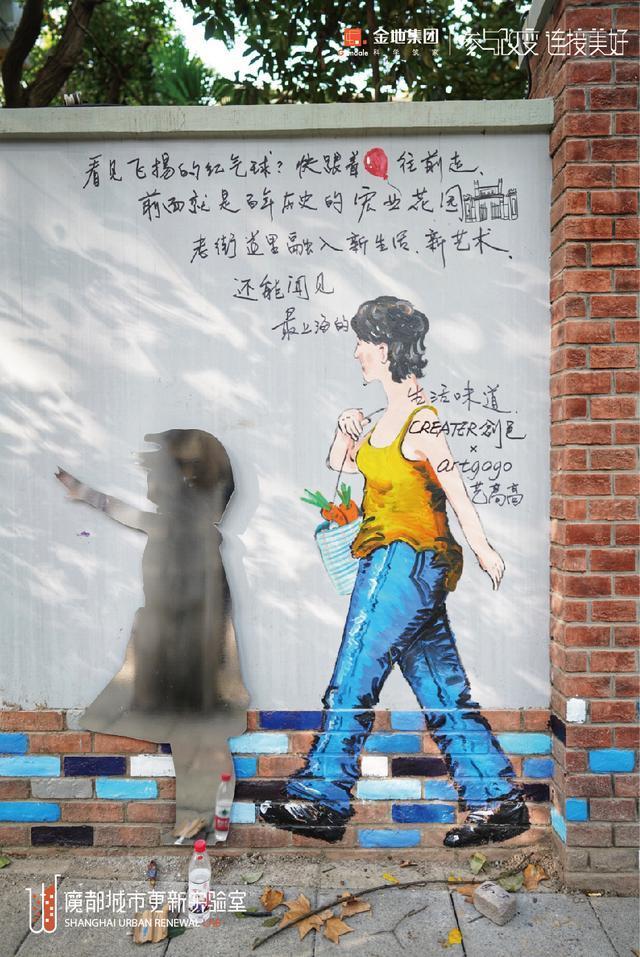 2018长宁艺术生活季暨城市生活季正式开幕