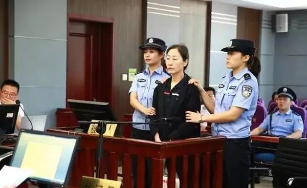 又一贪官受贿买玉:山东广播电视台原副总编辑王英涉贿案开庭