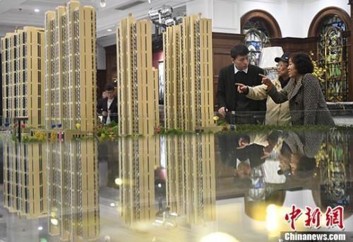 """中国央行调查:近半居民预期下季度房价""""基本不变"""""""