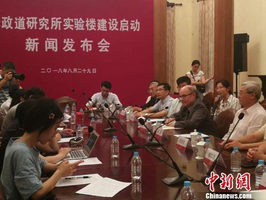 李政道研究所实验楼在上海启动建设 打造世界知名原始创新策源地