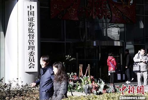 證監會核準人保集團IPO 未披露融資總額